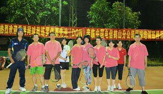 tennis_coatch2
